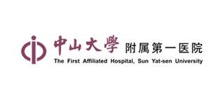 中山大學附屬(shu)醫院
