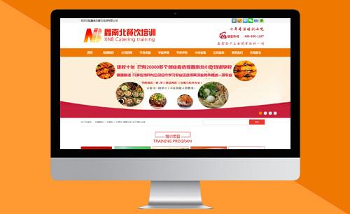 南北小吃网站建设