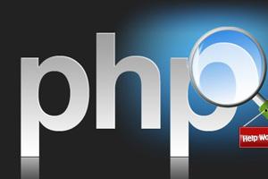 PHP语言基础说明与简单应用