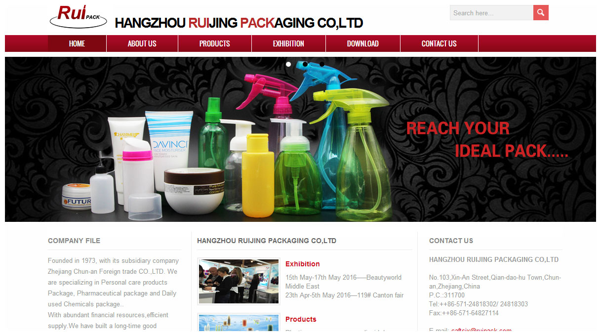Ruijing Packaging