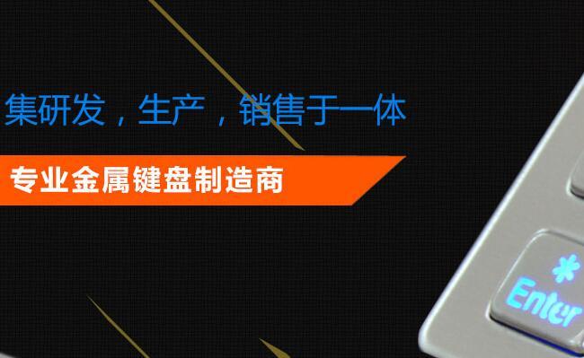 【签约】深圳市汇融电子设备有限公司网站建设