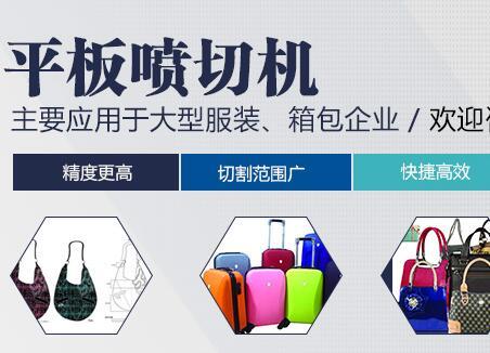 【签约】深圳市汉邦机电4S店网站建设