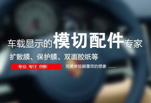 【签约】利达实业(香港)有限公司网站建设