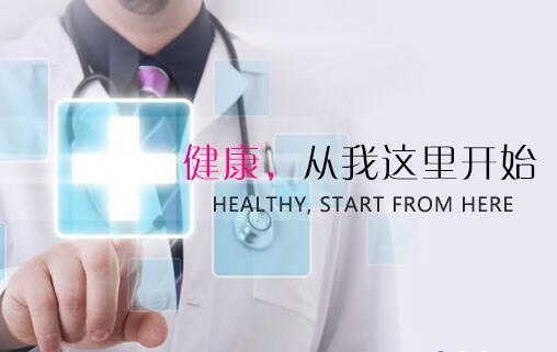 【签约】恒瑞源正(上海)生物科技网站建设