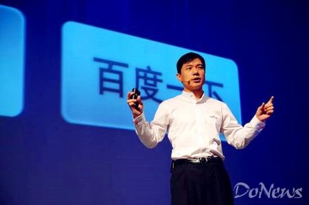 【爆】百度李彦宏4.37亿美元收购AC米兰