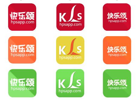 【签约】横岗李先生眼镜商城app应用开发