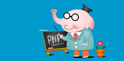 PHP中单引号与双引号的区别?