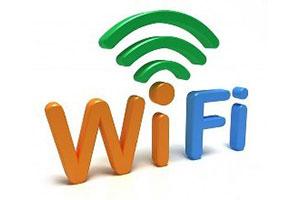 什么是无线局域网WIFI?