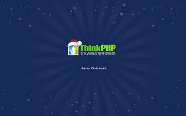 Thinkphp 模板中常用的系统变量总结