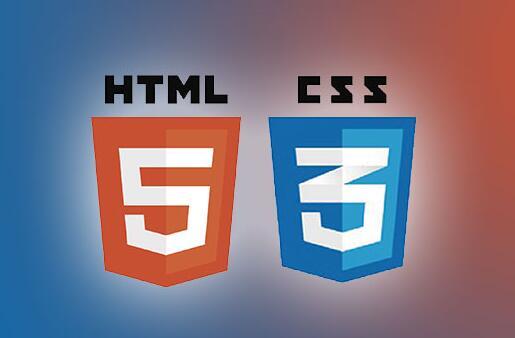 css3使用技巧:细线边框的3种不同的写法