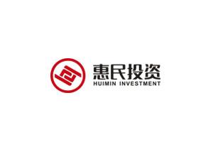【签约】深圳前海惠民股权投资基金管理有限公司网站建设