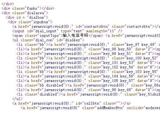 提高代码质量——来看代码审查清单
