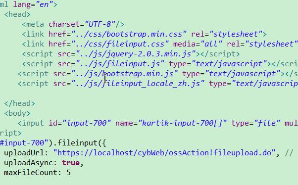 js实现input中输入数字,控制每四位加一个空格(银行卡号格式)