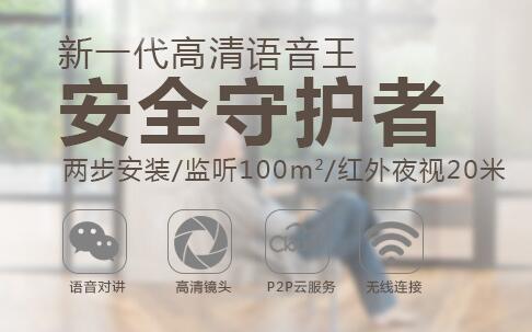 【签约】深圳市乔安科技有限公司网站建设