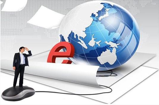 企业如何通过网络来接收订单?