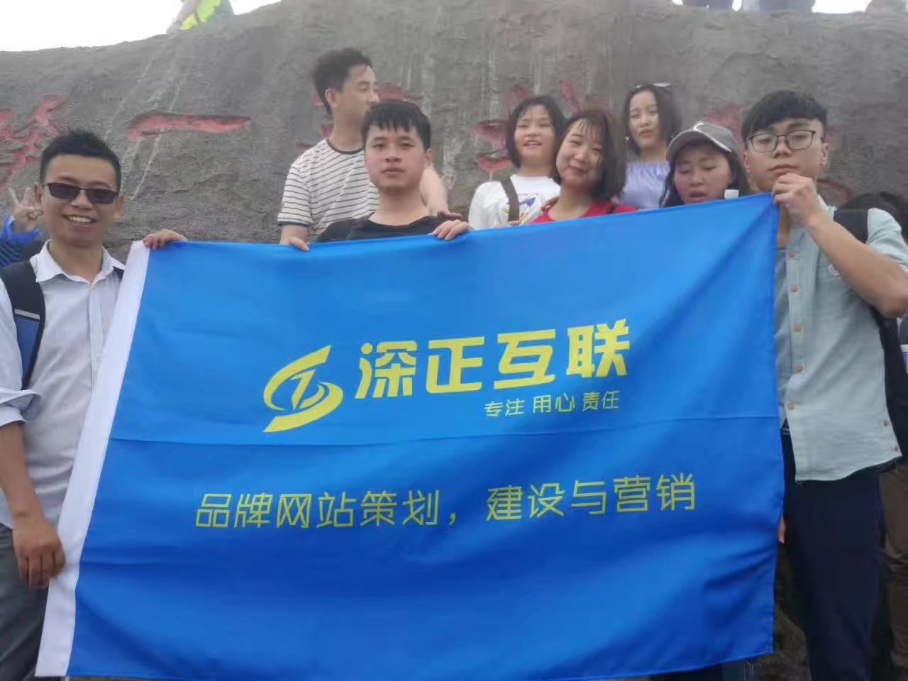 【活动】深正互联4.8日征服深圳第一高峰——大梧桐