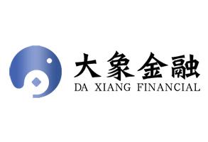 【签约】深圳大象卓越金融服务有限公司网站建设