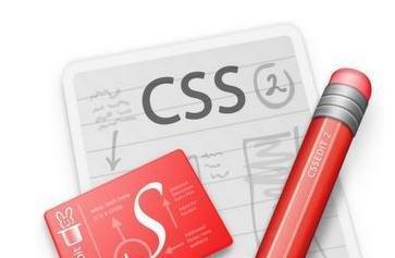 CSS 变量教程