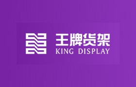 【签约】王牌货架营销型网站建设与功能定制开发