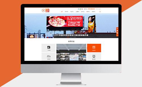 网站建设-企业网站是永不休假的全能业务员