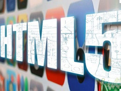 HTML5数据集属性dataset