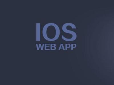 WEBAPP开发技巧总结