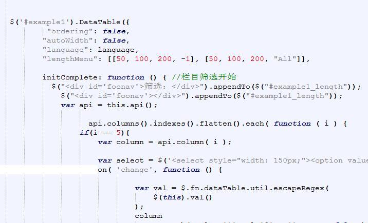 分享10个JavaScript 有用的简写写法