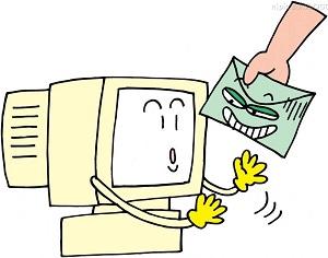教你8种方法轻松远离垃圾邮件
