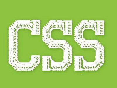 5个你可能不知道的CSS属性
