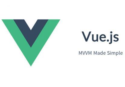 新手入门指导:Vue 2.0 的建议学习顺序
