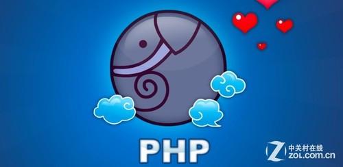 PHP给源代码加密的几种方法