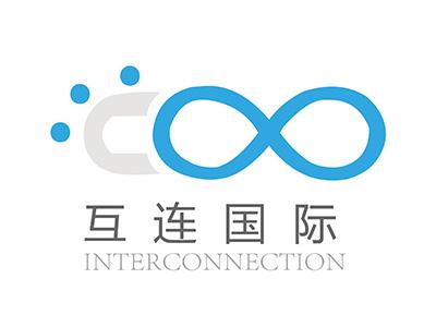 【签约】香港互联国际咨询有限公司 网站开发