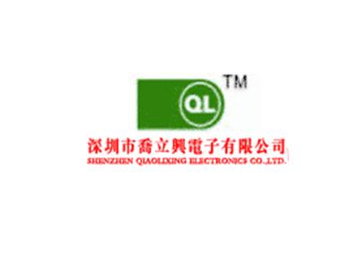 【签约】深圳市乔立兴电子有限公中英文网站开发
