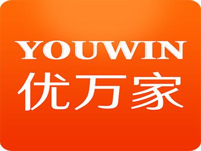 【签约】深圳市优万电子商务有限公司网站建设
