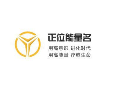 【签约】深圳市壹字源信息咨询有限公司