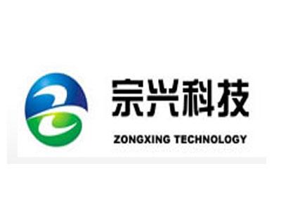 【签约】深圳市宗兴环保科技有限公司