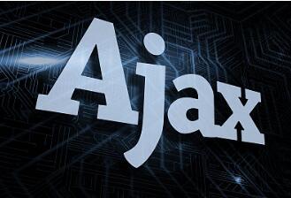 Ajax 的全面总结