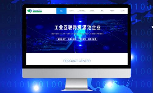 深圳前海信息技术有限公司