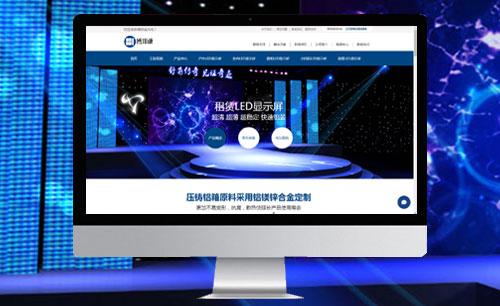深圳博邦诚光电