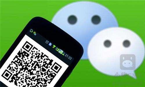 【微信开发】最新微信pc扫码支付接口说明