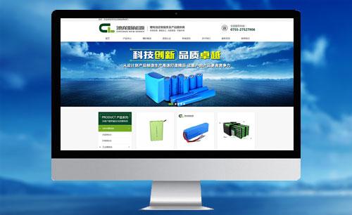 池龙新能源企业网站