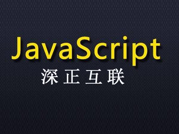javascript怎么实现复制功能?