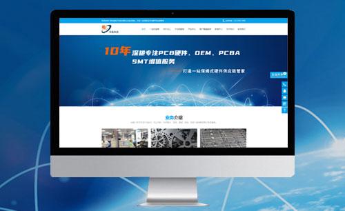 广州乐航电子科技有限公司