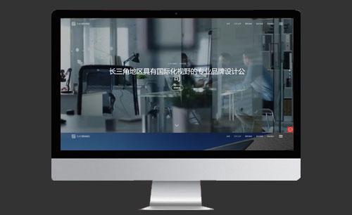 上华广告官网