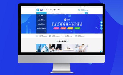 瑞云企业资源管理(深圳)有限公司