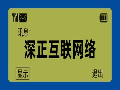 中文转拼音怎么操作?