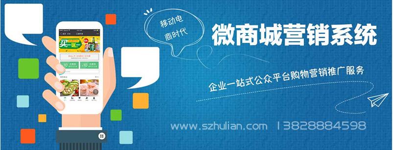 深圳网站建设贝尔利科技用最通俗易懂的方式来帮助理解,所谓的多用户