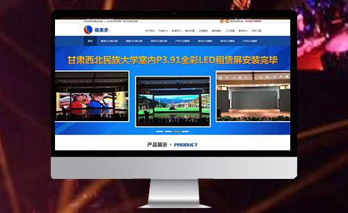 深圳市视美多光电有限公司