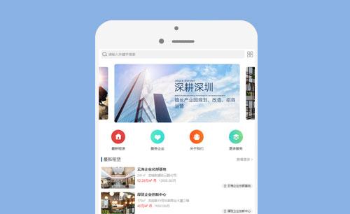 深圳市厚均产业